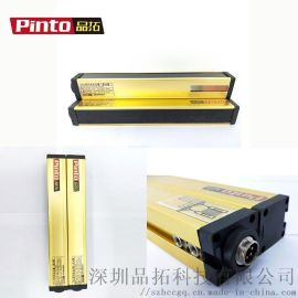 安全光栅光幕 红外安全光栅光幕品牌厂家传感器原理