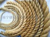 劍麻繩6mm-50mm   捆綁包裝繩