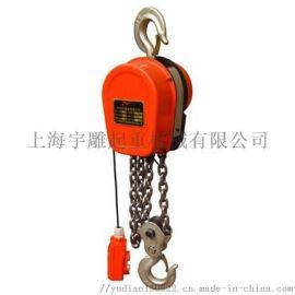 20吨20米电动葫芦发陕西吊20吨电动葫芦30吨