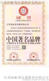 中国 变压器 SCB10-630KVA/10 全铜 干式变压器