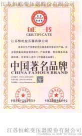 中國 變壓器 SCB10-630KVA/10 全銅 幹式變壓器