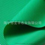 生产供 应PVC夹网布、500D箱包面料,钻石纹/PVC面料
