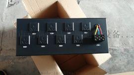 220V交流机柜架顶电源箱 分配单元