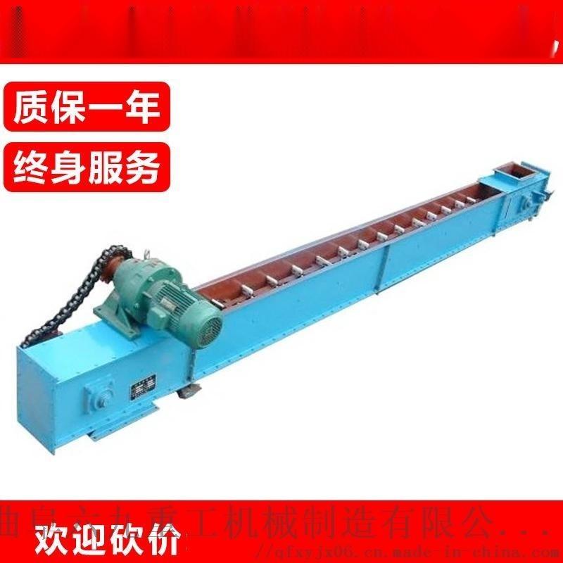 重型刮板机 煤粉输送机 六九重工 刮板式废料输送机