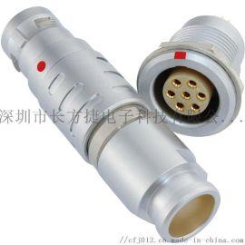 长方捷连接器7芯推拉自锁插头插座测试线束电源信号线