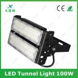 LED隧道投光灯100W 户外防水尘防爆投射灯