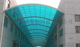 滨州透明pc阳光板,惠民阳光板车棚雨棚