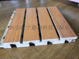 展览馆环保建材装饰板 防火玻镁吸音板