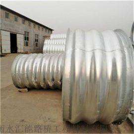 钢制波纹管涵 钢波纹涵管 镀锌波纹钢管厂家低价销售