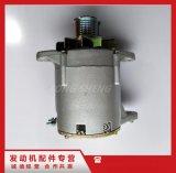 重庆康明斯K38发动机3632009发电机充电机