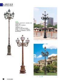 庭院燈報價質保3年Gwd--tyd4000