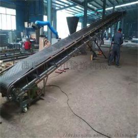 自动装卸货 防滑爬坡皮带输送机 六九重工 结构简单