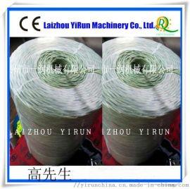 新疆内蒙地区打捆机塑料捆草绳全套生产设备