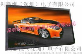 广西老司机液晶显示设备,平乐县55寸液晶监视器商家