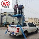 车载铝合金升降机  三柱双柱铝合金升降平台