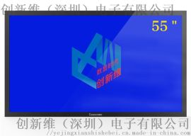 广西老司机液晶显示设备,上林县55寸液晶监视器厂家