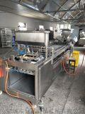 全自动蛋饺机器,供应蛋饺设备,自动蛋饺机