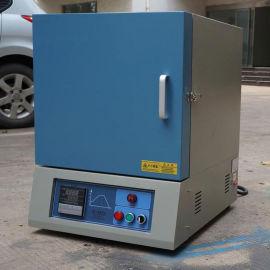 重庆箱式高温炉1400度 实验室马弗炉 热处理炉