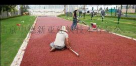 彩色透水地坪彩色透水混凝土