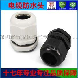 深圳耐扭式电缆接头 电缆固定头 金属防水索头安装