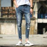 小脚牛仔裤舒适面料弹力男装牛仔裤 牛仔裤生产