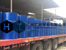 美国道康宁OFS-249/RSN-249耐高温树脂供应商