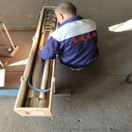 天津温泉深井泵 地热泵 热水潜水电泵