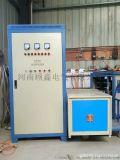 扬州圆钢透热锻造设备方钢透热锻造炉顾鑫中频透热锻造炉好用