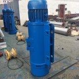 供应  钢丝绳电动葫芦  CD/MD型悬挂葫芦