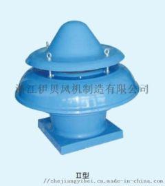 玻璃钢防腐防爆屋顶离心式通风机BDWT-Ⅱ-3#