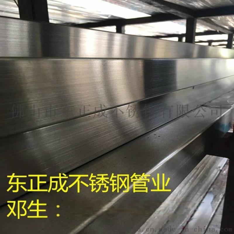江西不鏽鋼方管生產廠家,非標304不鏽鋼方管