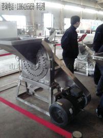 机械齿盘不锈钢粉碎机 FS系列粉碎机