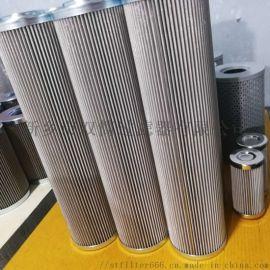 润滑系统过滤器滤芯HPDHJX-800L3315-50MV