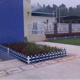 江齐齐哈尔草皮草坪防护栏 幼儿园pvc护栏
