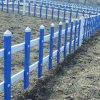 海南海口pvc护栏生产 乡村美化草坪护栏