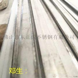珠海316不鏽鋼扁鋼廠家,熱軋不鏽鋼扁鋼報價