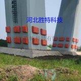 桥墩防撞设施