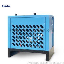 多浦兰冷冻式干燥机 常温高温2.6冷干机