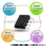 智能手机消毒器语音ic芯片方案推荐