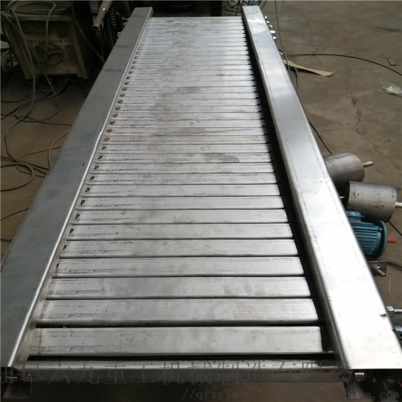 噸包鐵板運輸機 平板鏈輸送機LJ1發動機傳送機