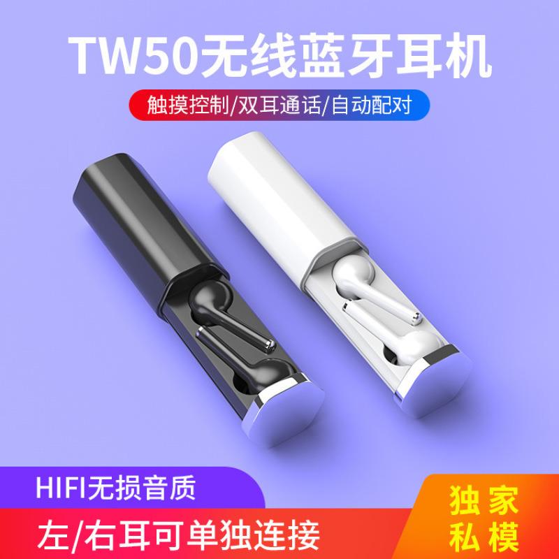 TW50蓝牙耳机 **爆款电子产品耳机触控