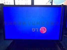 监视器 液晶 显示器工业监视器 49寸 厂家定制