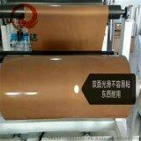 防靜電ESD高溫膠帶 鐵 龍高溫布 廠家現貨 直銷