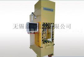 四柱液压机厂家 单柱液压校直机 伺服液压机