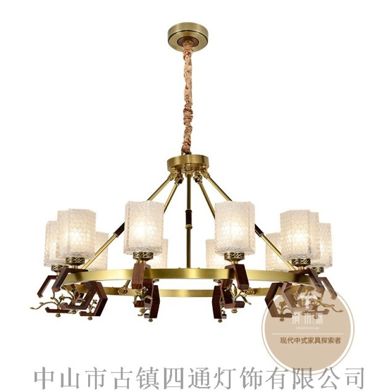 酒店专用中式全铜吊灯-新中式灯饰定制-铜木源招商