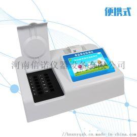 安庆可定制食品安全检测仪多少钱