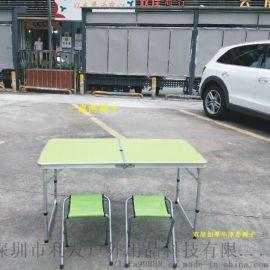 果绿色折叠桌一桌四椅100元一套