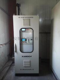 大罐抽气装置的应用及抽气管线气体在线监测仪器