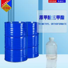低价供应桶装原甲酸  酯CAS149-73-5
