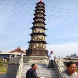 供应大型室外千佛塔铸造厂家,寺院铸铜千佛塔生产厂家